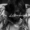 Gianna Nannini - La differenza artwork