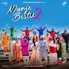 Manje Bistre 2 Original Motion Picture Soundtrack
