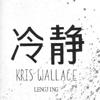 Kris Wallace - Lengjing  artwork