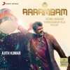Arrambam Original Motion Picture Soundtrack