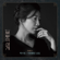 The Days We Loved - Baek Z Young