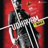 Udhayam NH4 Original Motion Picture Soundtrack