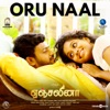 Oru Naal From Angelina Single