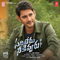 Download Mp3 Devi Sri Prasad - Sarileru Neekevvaru (Original Motion Picture Soundtrack) - EP