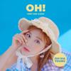오하영 - Oh! - EP