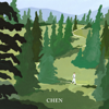 CHEN - April, and a flower - The 1st Mini Album