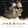 Jagjit Singh & Gulzar - Marasim
