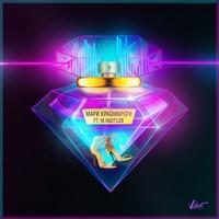 На каблучках (Record Mix) - МАРИ КРАЙМБРЕРИ - M.HUSTLER