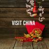 Various Artists - Visit China