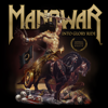 Manowar - Into Glory Ride Imperial Edition MMXIX (Remixed/Remastered) artwork