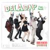 Deladap - Georgian Lesson 1-6 (feat. Saedi) [Live] artwork
