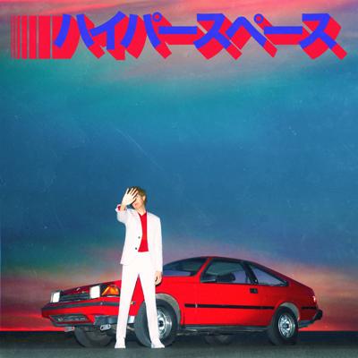 Beck - Hyperspace Lyrics