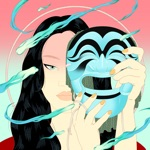 Peggy Gou - Starry Night