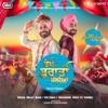 Vekh Baraatan Challiyan Title Song From Vekh Baraatan Challiyan Soundtrack Single