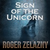 Sign of the Unicorn: The Chronicles of Amber, Book 3 (Unabridged)