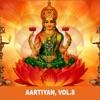 Aartiyan Vol 8 EP