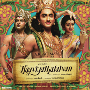 A. R. Rahman - Kaaviyathalaivan (Original Motion Picture Soundtrack)