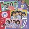 77 No Suteki Na Machi E (Type A) - EP - BNK48