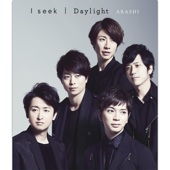 [Download] Daylight MP3
