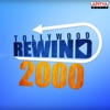 Tollywood Rewind 2000