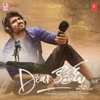 Dear Comrade (Original Motion Picture Soundtrack)