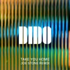 Take You Home (Joe Stone Remix) - EP