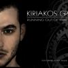 Running Out of Time (feat. Atma Anur) - EP - Kiriakos GP