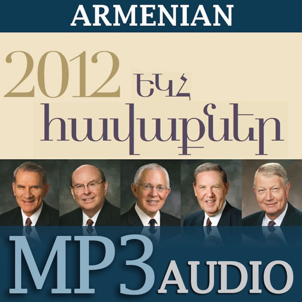 Worldwide Devotional For Young Adults | MP3 | ARMENIAN
