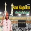 Karam Mangta Hoon Vol 1