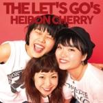 Heibon Cherry
