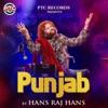 Punjab Single