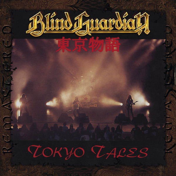 Blind Guardian mit Welcome to Dying