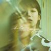 Hello Stranger - EP - 李靖筠