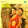Satyam Shivam Sundaram - I