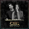 Rabba feat Mitika - Aerreo mp3