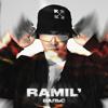 Ramil' - Вальс обложка