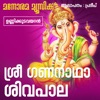 Sreegananadha Single