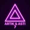 Artik & Asti - Грустный дэнс (feat. Артём Качер) обложка