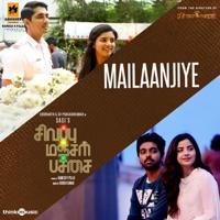 Mailaanjiye (From