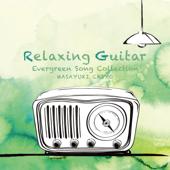Relaxing Guitar - J-POP Best Hits