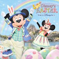 東京ディズニーシー ディズニー・イースター 2019 - EP