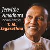 Jeewithe Amadhara - T M Jayarathna, Sunila Abeysekara & Anjaleen Gunathilaka