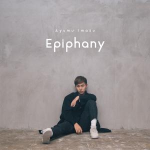 Ayumu Imazu - Epiphany - EP