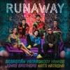 Runaway (feat. Jonas Brothers) - Single, Sebastián Yatra, Daddy Yankee & Natti Natasha