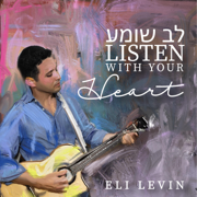Listen With Your Heart - Eli Levin - Eli Levin
