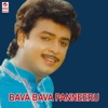 Bawa Bawa Panneeru Original Motion Picture Soundtrack