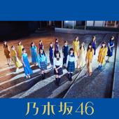 Yoakemade Tsuyogaranakutemoii - Nogizaka46