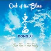 Dong XI - Silk Wave (feat. Tom Teasley & Chao Tian)