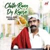 Chite Rang Dy Kapre Single