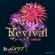Revival (おっさんずラブ Edition) - EP
